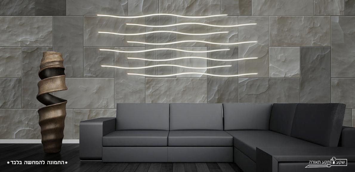 תאורה לינארית