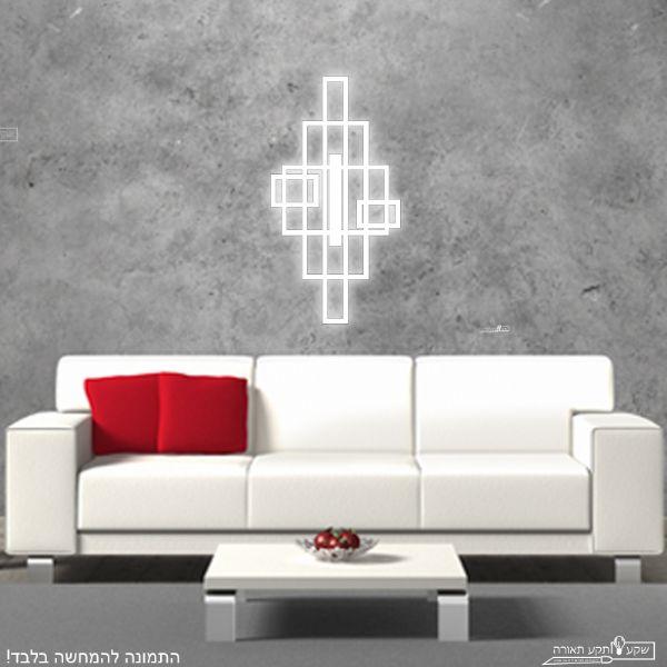 sop-resize-600-גוף תאורה מגדל-מואר2-2-1