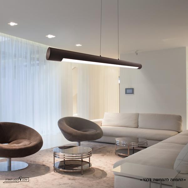 עיצוב תאורה בהתאמה אישית