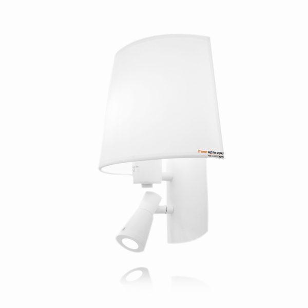 מנורת קיר קריאה אפ דאון בצבע לבן