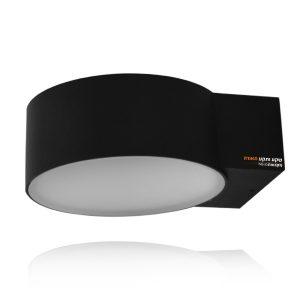 מנורת קיר טבעת שחור