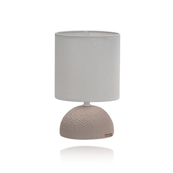 מנורת שולחן שחר