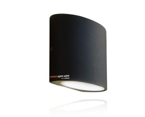 מנורת קיר ראסל שחור