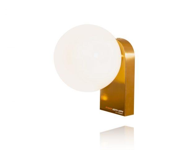 מנורת קיר בראסס אופל בסיס ארוך